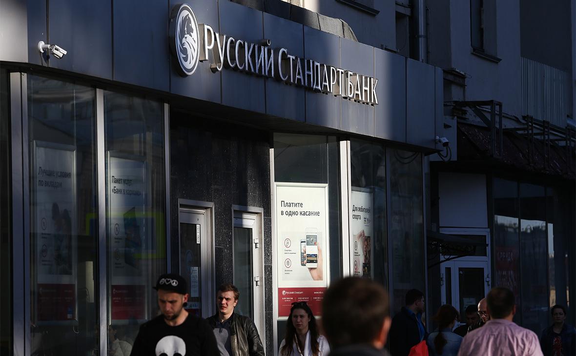 СМИ узнали о переговорах фирмы Ротшильдов от имени Тарико с кредиторами
