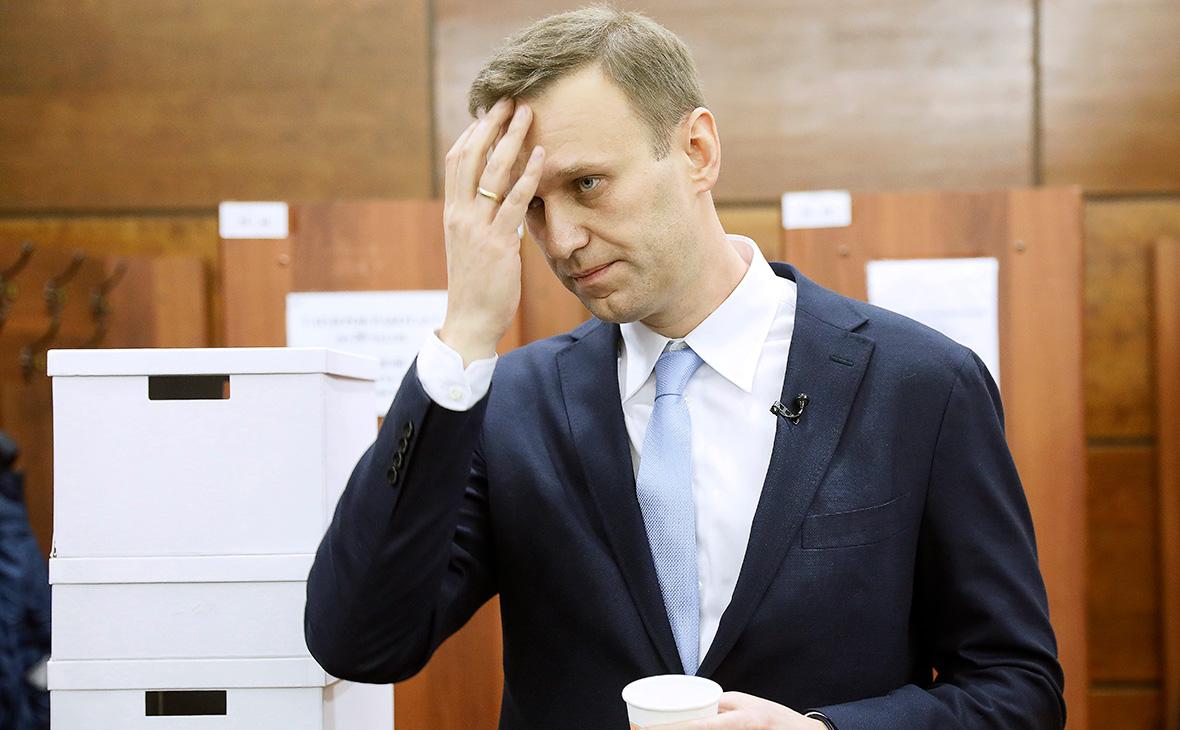 Суд ликвидировал фонд кампании Навального по иску Минюста