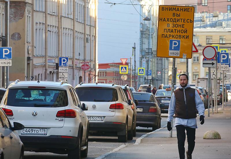 Конституционный суд вынес решение по делу о платной парковке