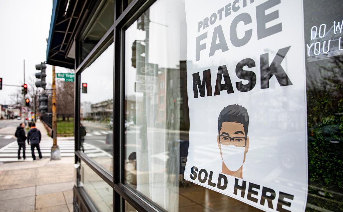 Reuters узнал об исчерпании в США запаса средств индивидуальной защиты
