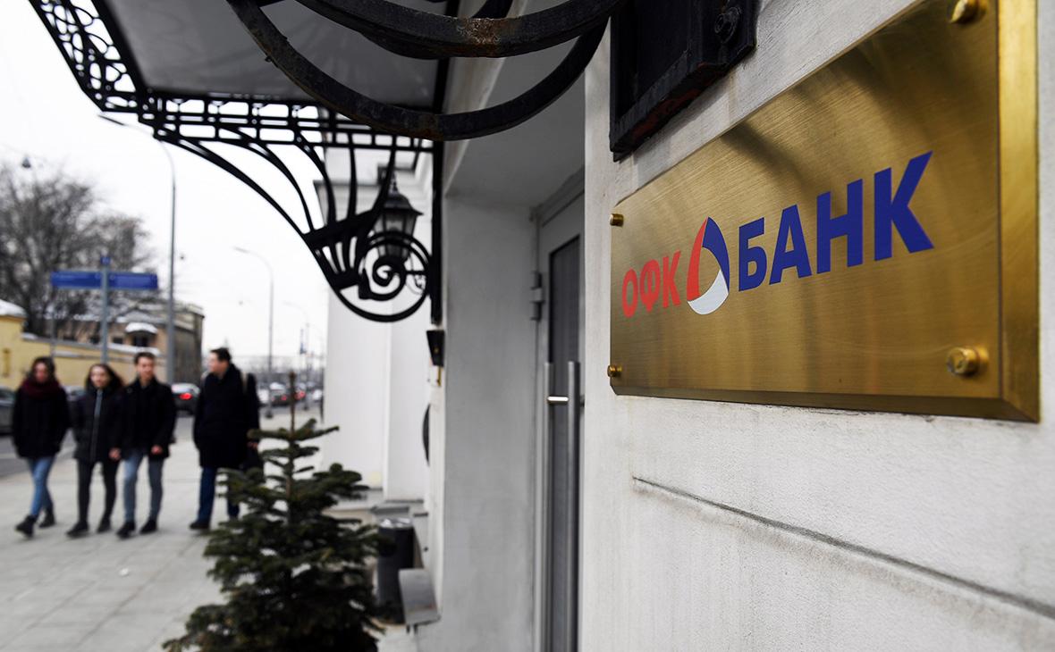 ЦБ нашел у двух московских банков признаки вывода активов на 15 млрд руб.