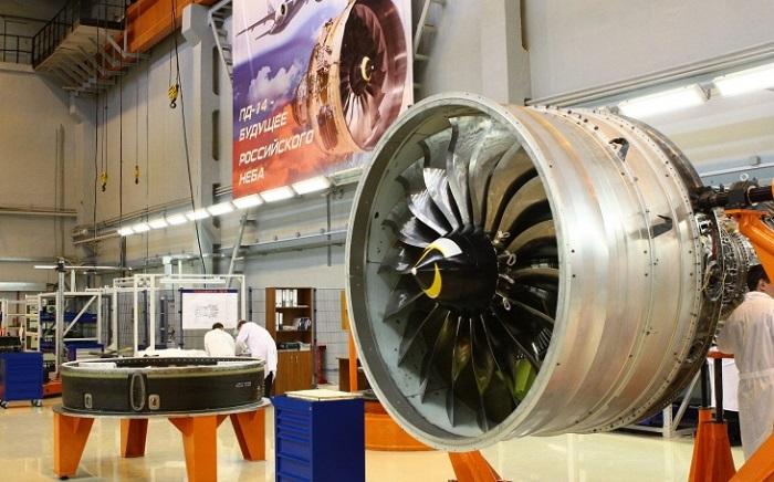 Пермский «ОДК-Авиадвигатель» разработает турбину для китайских партнеров