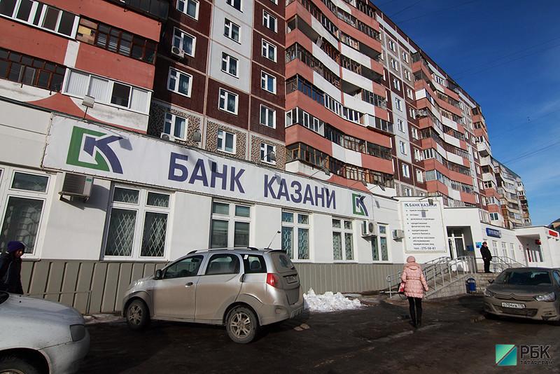 Банк Казани поддержит малый и средний бизнес льготными кредитами