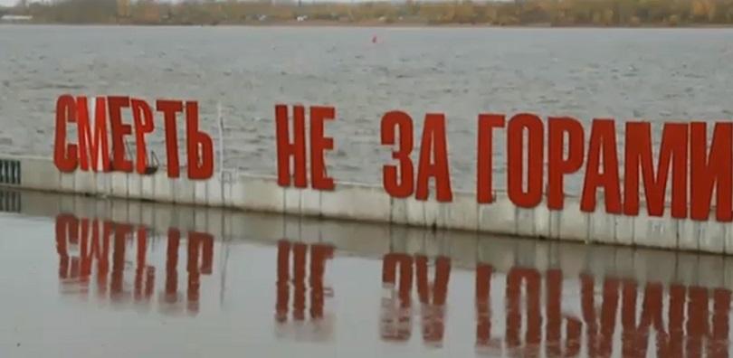 После замены «счастья» на «смерть» в Перми возбудили уголовное дело