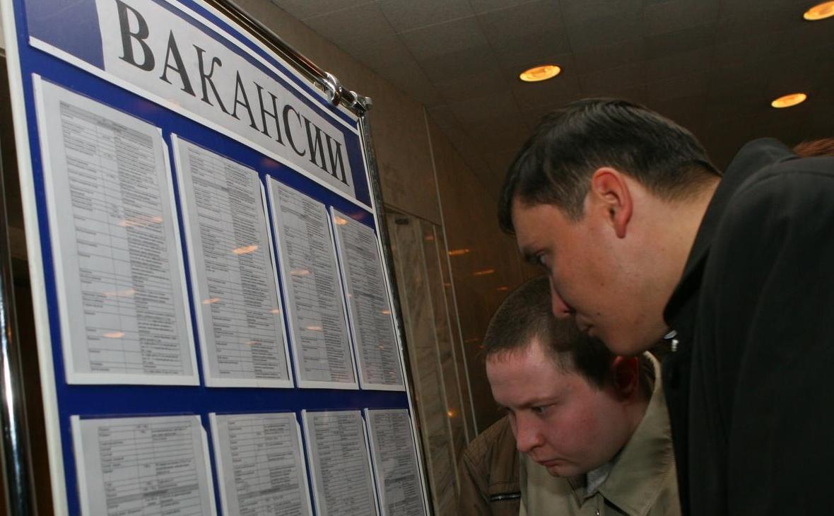 Рынок труда в Башкирии: когда предложение вакансий превысит спрос