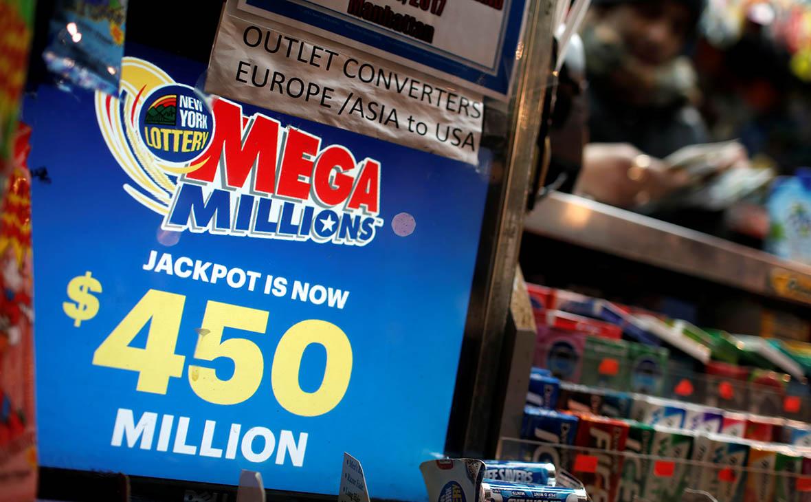 В США 20-летний житель Флориды выиграл в лотерею $451 млн