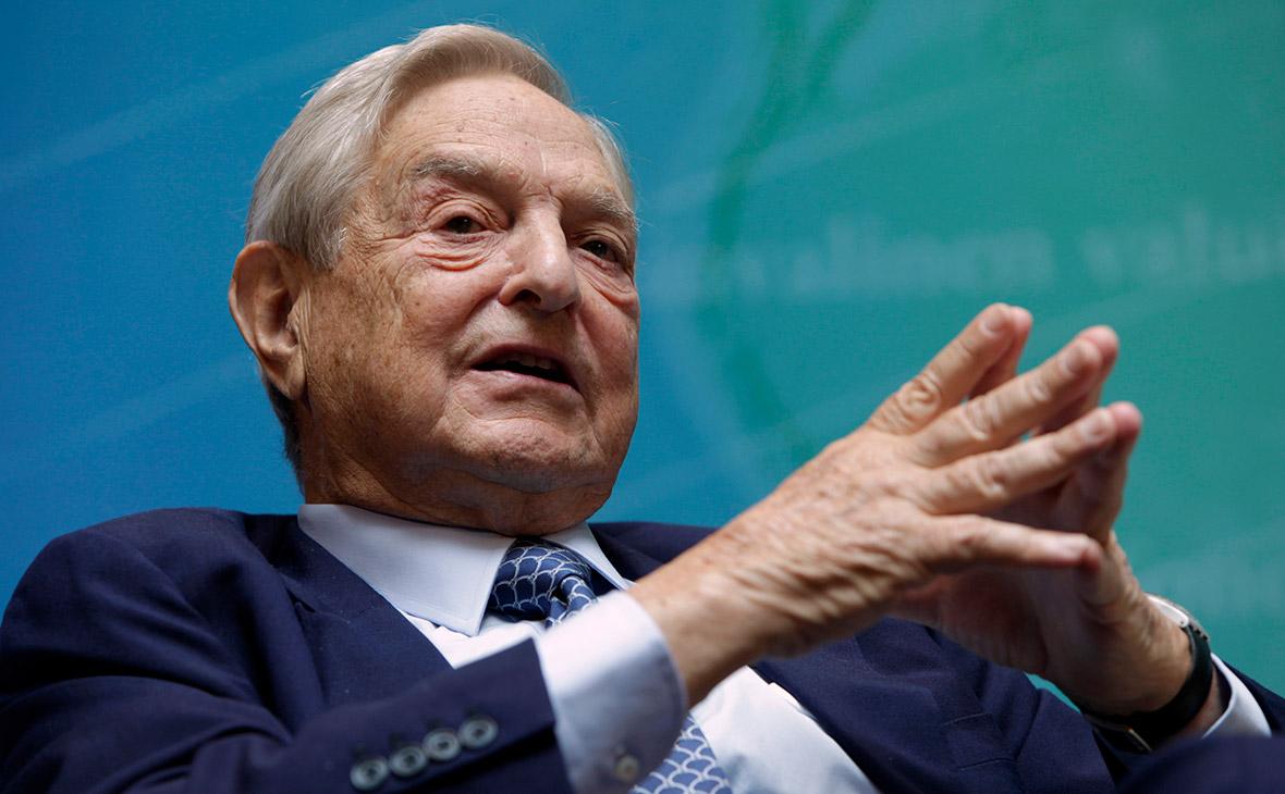 Сорос передал большую часть своего состояния фонду «Открытое общество»