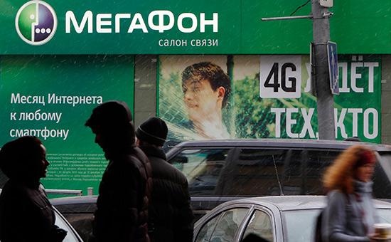 «МегаФон» запустил линейку тарифов поболее высоким ценам