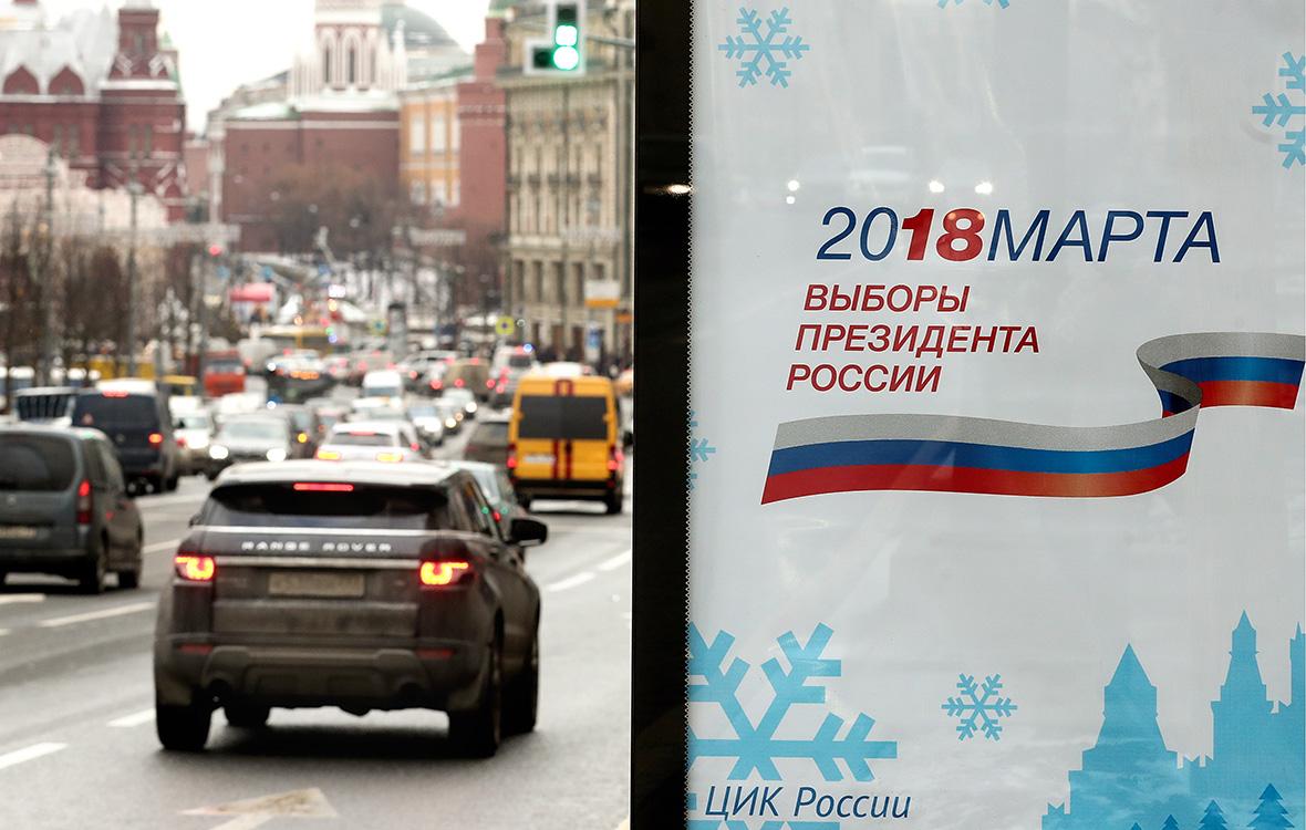 Левада-центр не будет публиковать данные опросов о президентских выборах