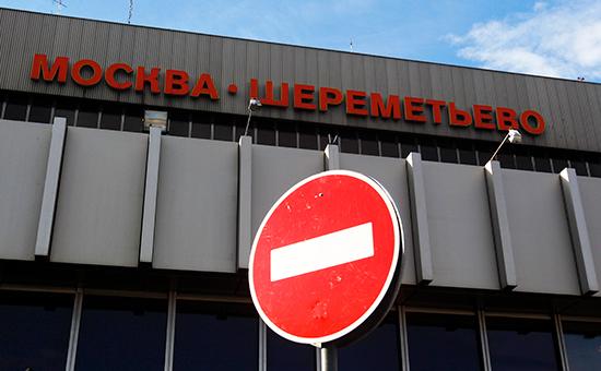 Шереметьево объявило оскором закрытии одного изтерминалов