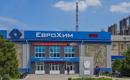 «Еврохим» решил оспорить антидемпинговые пошлины Украины наудобрения