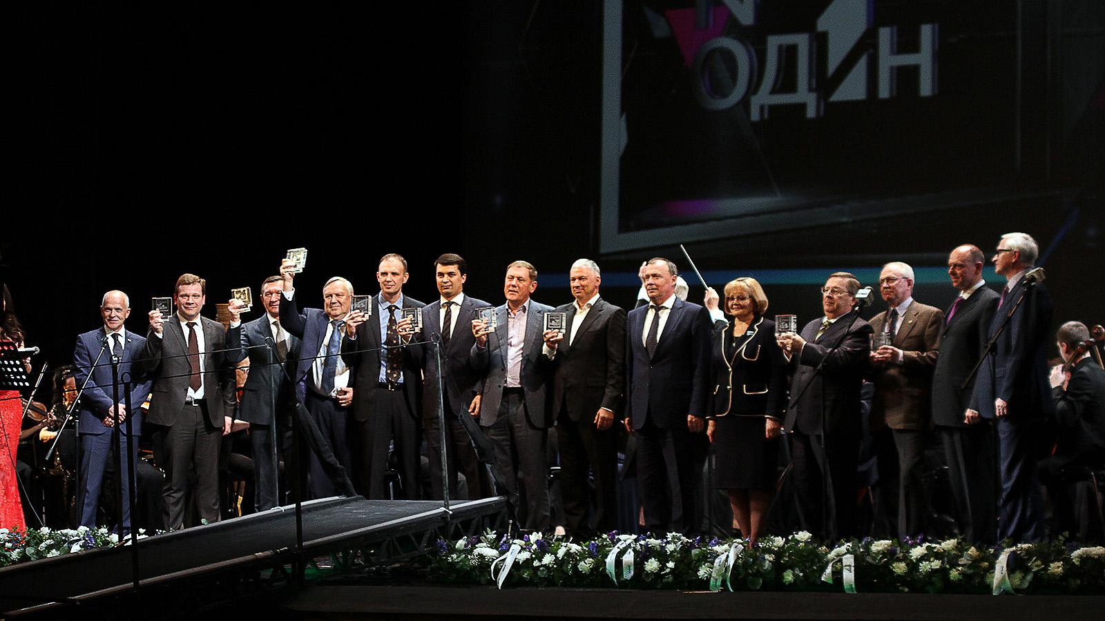 «Премию № 1» в главной номинации получил директор «СКБ Контур»