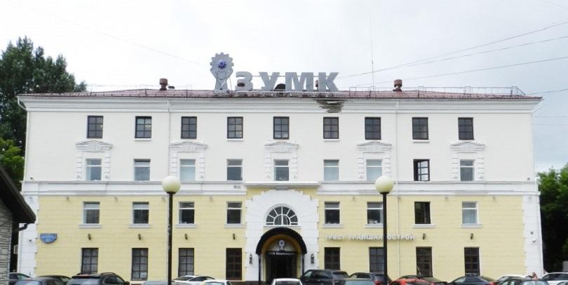 Конкурсным управляющим «ЗУМК-Инжиниринг» назначена Анастасия Метла