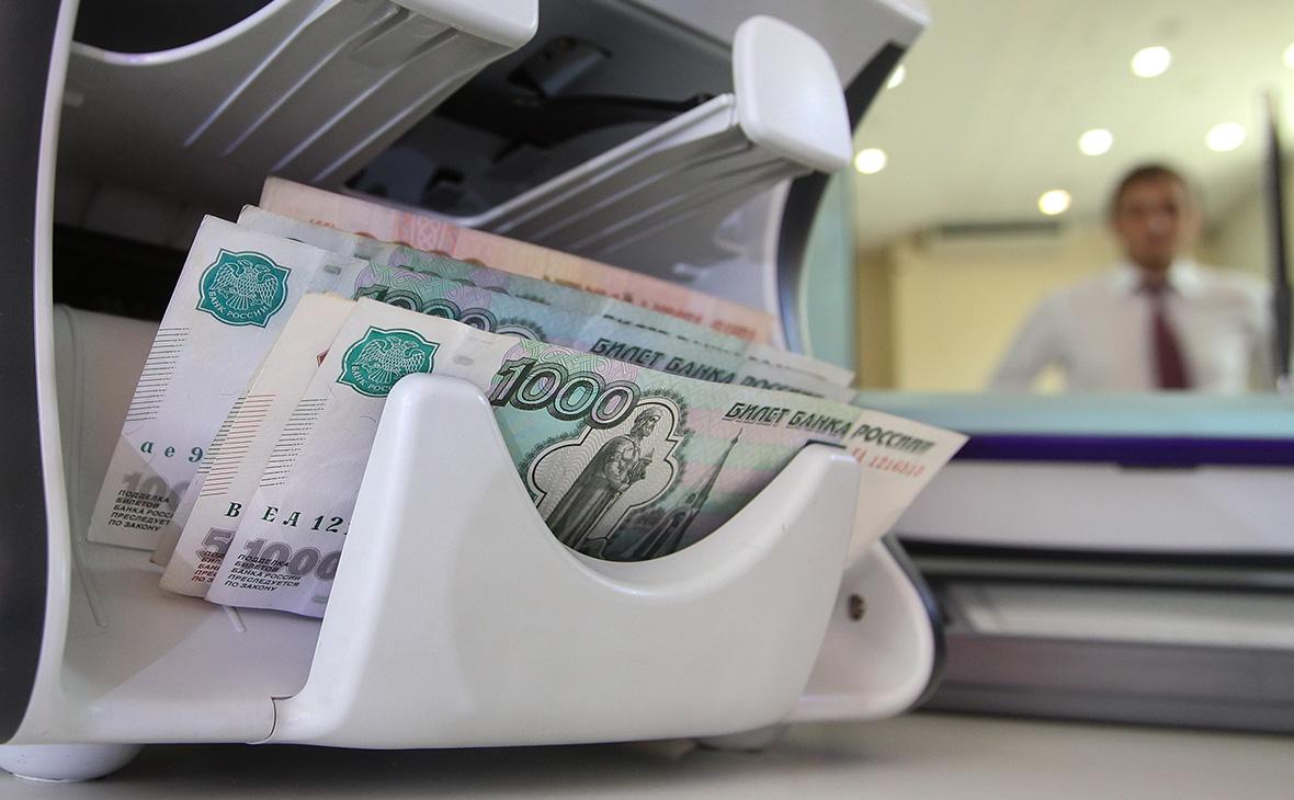 Реальные доходы россиян показали снижение четвертый год подряд