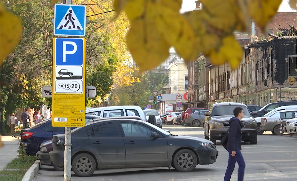 Платные парковки Перми начали работать по новым правилам