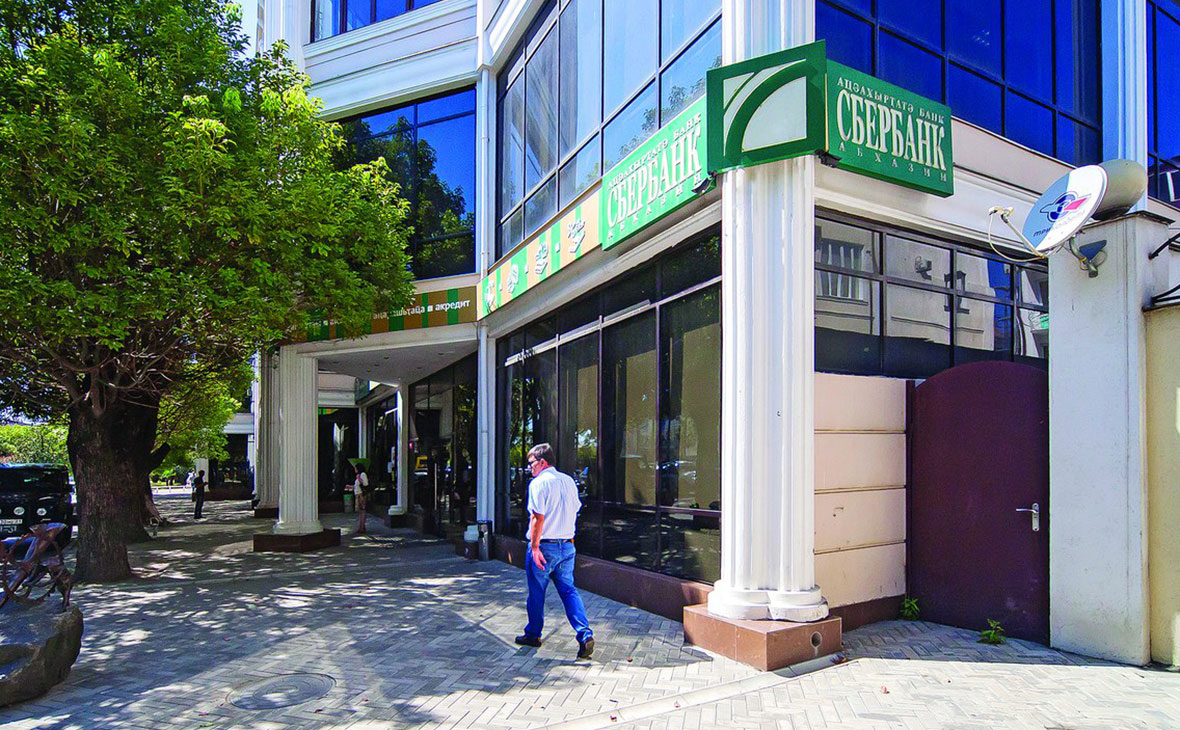 В Сбербанк Абхазии ввели временную администрацию