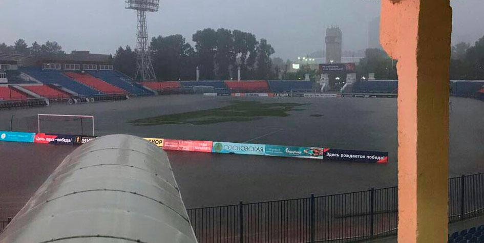 Стадион клуба РФПЛ «СКА-Хабаровск» затопило за день до матча с «Анжи»