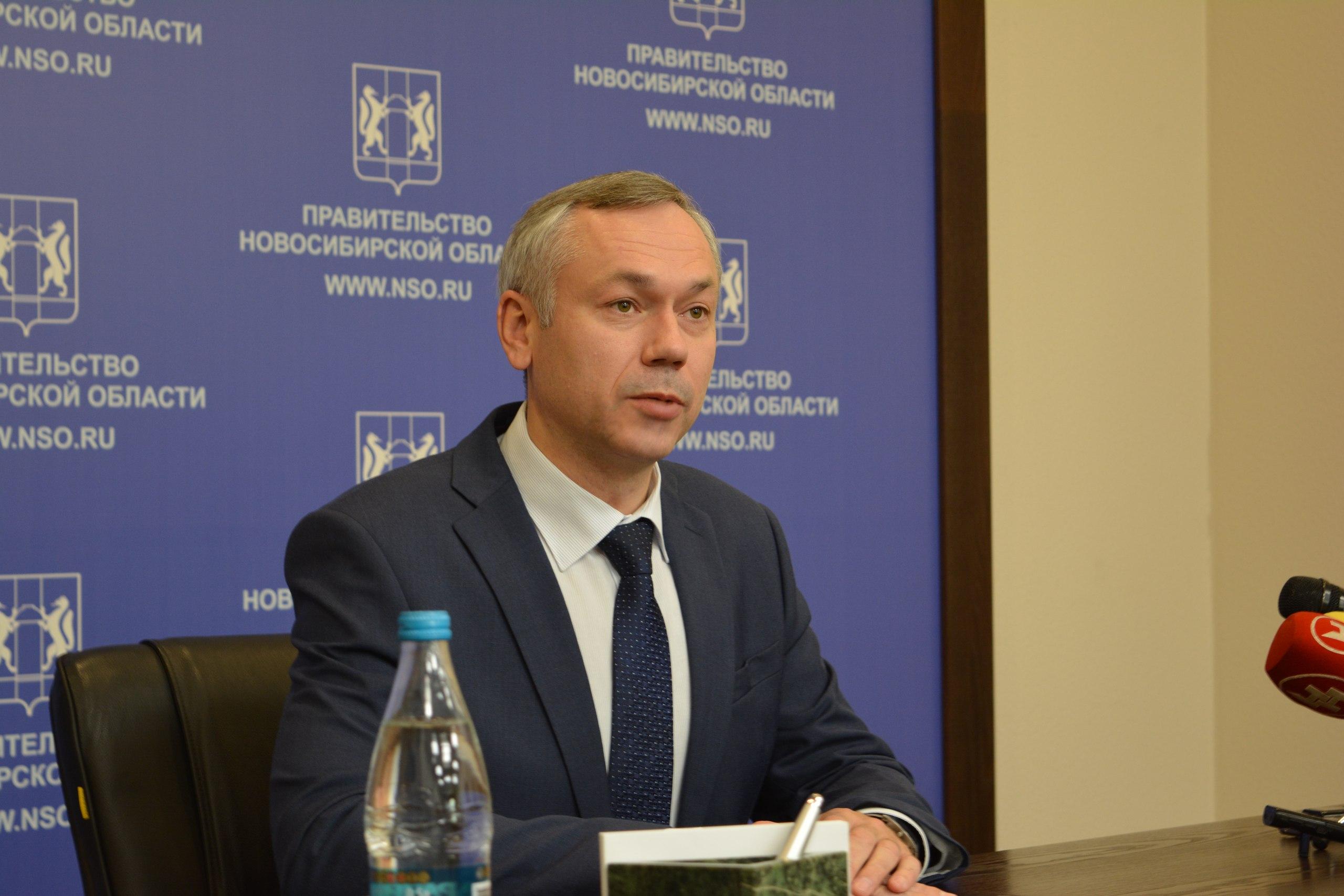 Травников допустил возможность отказа от четвертого моста в Новосибирске