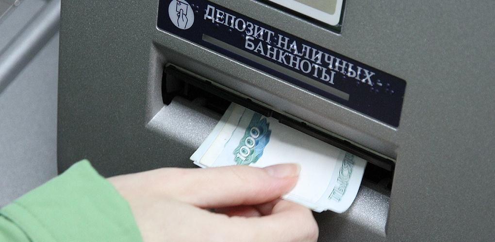 «Физики» в Свердловской области не могут платить кредиты