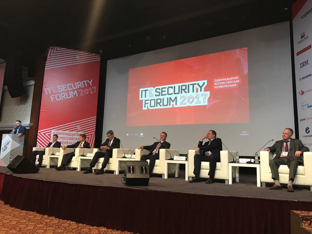 «Ак Барс» представит новые сервисы на IT & Security Forum 2017