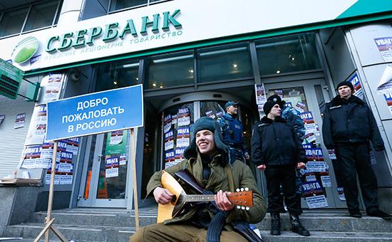 Для продажи украинской «дочки» Сбербанка потребуется одобрение двух стран