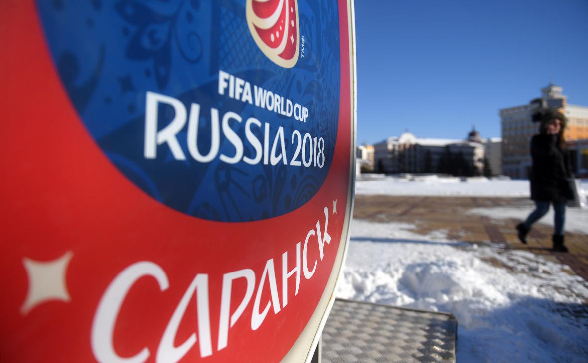 В Швеции и Исландии прокомментировали идею о бойкоте ЧМ-2018 в России