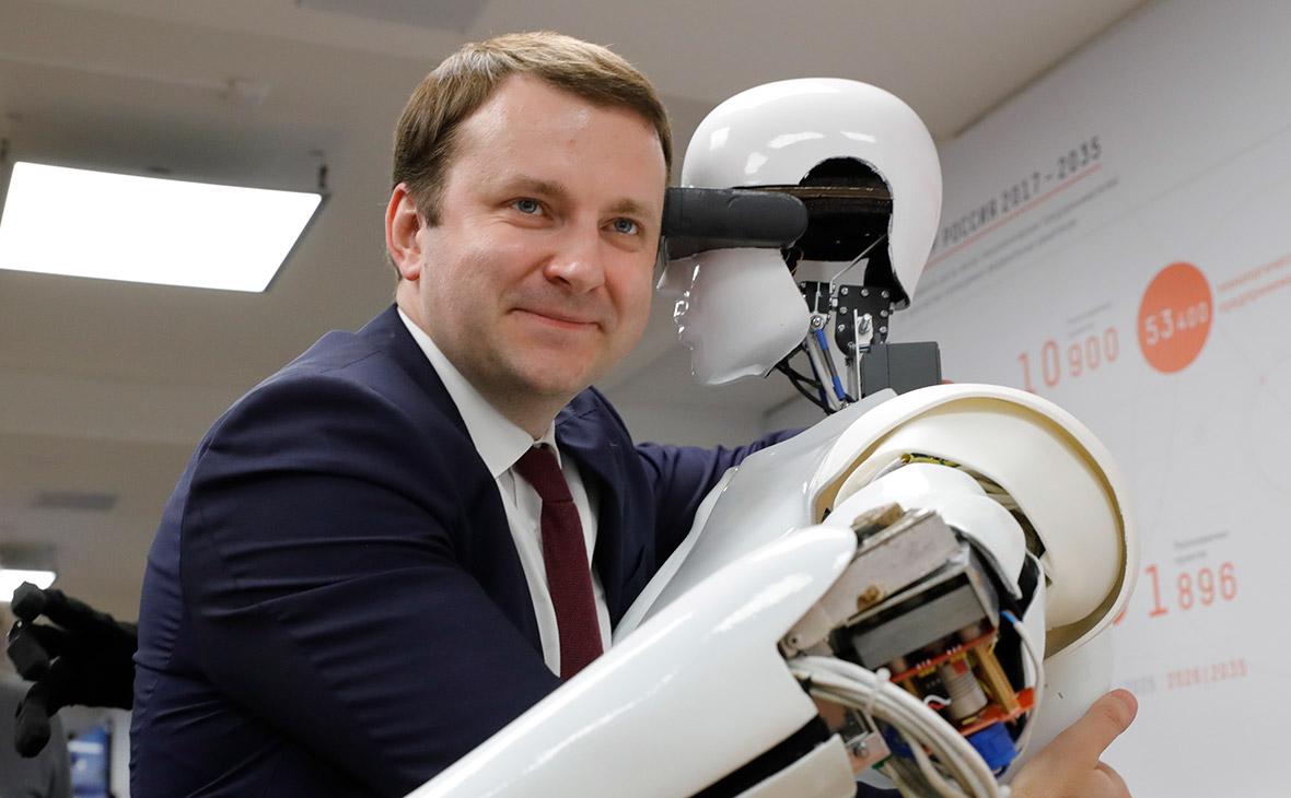 Орешкин назвал три тренда новой технологической революции