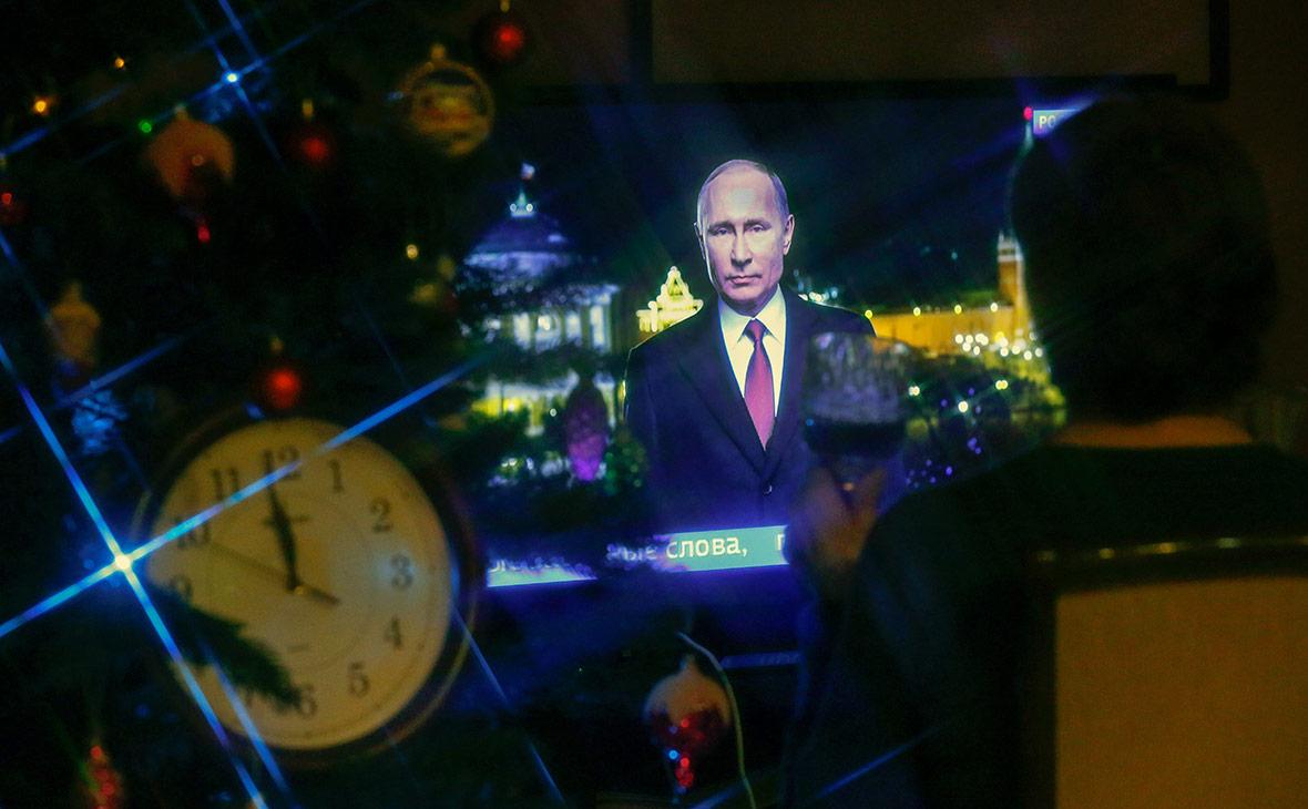Телеобращение Путина заняло первое место по числу зрителей в Латвии