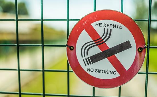 http://s0.rbk.ru/v6_top_pics/media/img/7/93/754900254543937.jpg