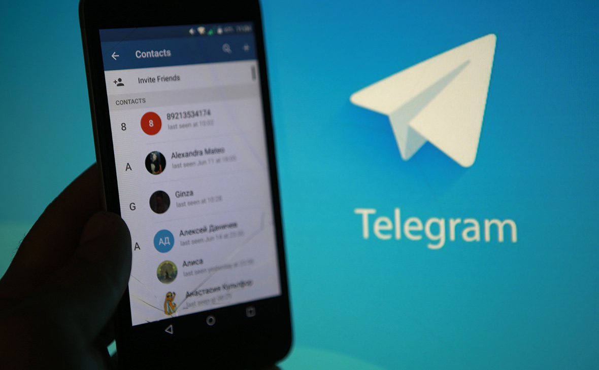 Разработчики Telegram добавили настройку для обхода возможной блокировки