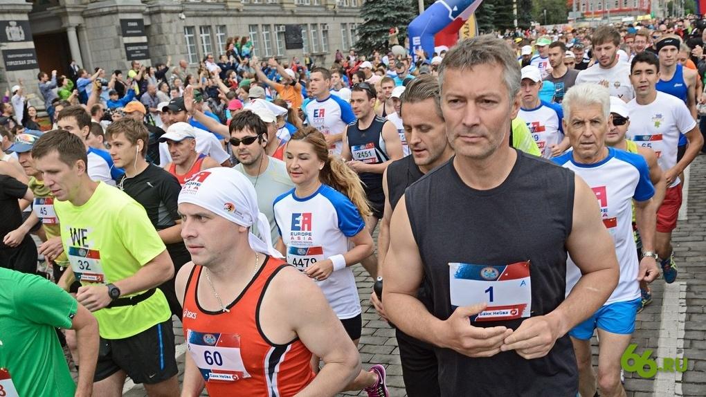Победителю марафона «Европа – Азия» не выплатили вознаграждение