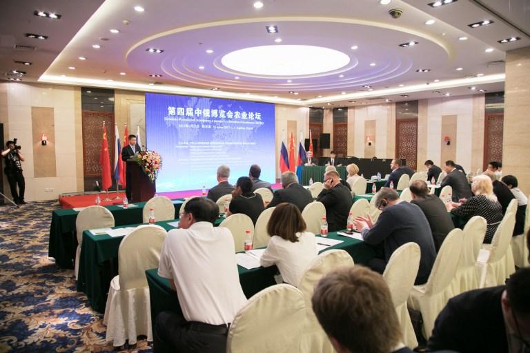 КНР просит перенести Российско-Китайское ЭКСПО