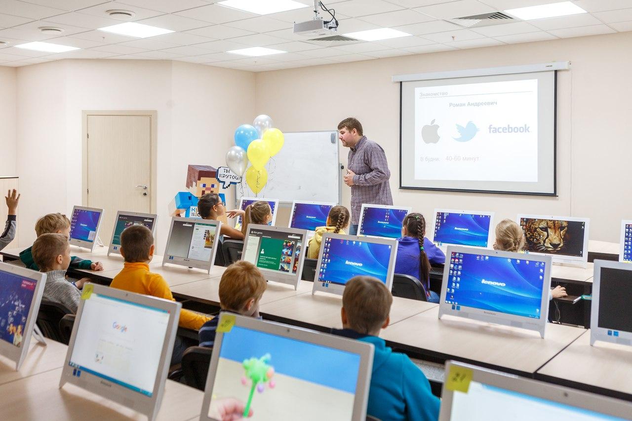 Будущее за цифровым образованием. Почему детей отдают в кибер-школу