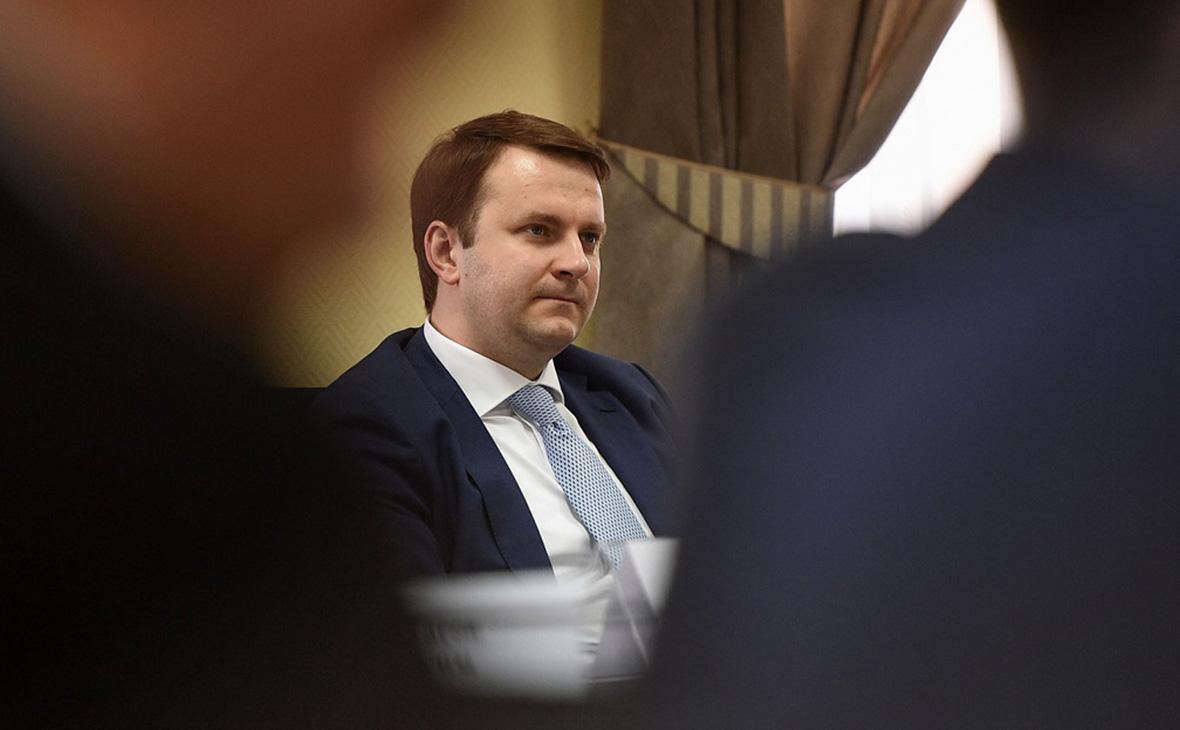 Власти раскрыли схему финансирования «проектной фабрики» ВЭБа
