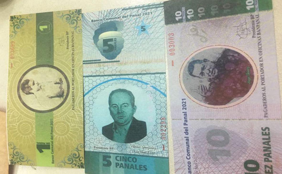 Один из районов Каракаса ввел собственную валюту