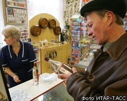 проститутка на новый год в ульяновске