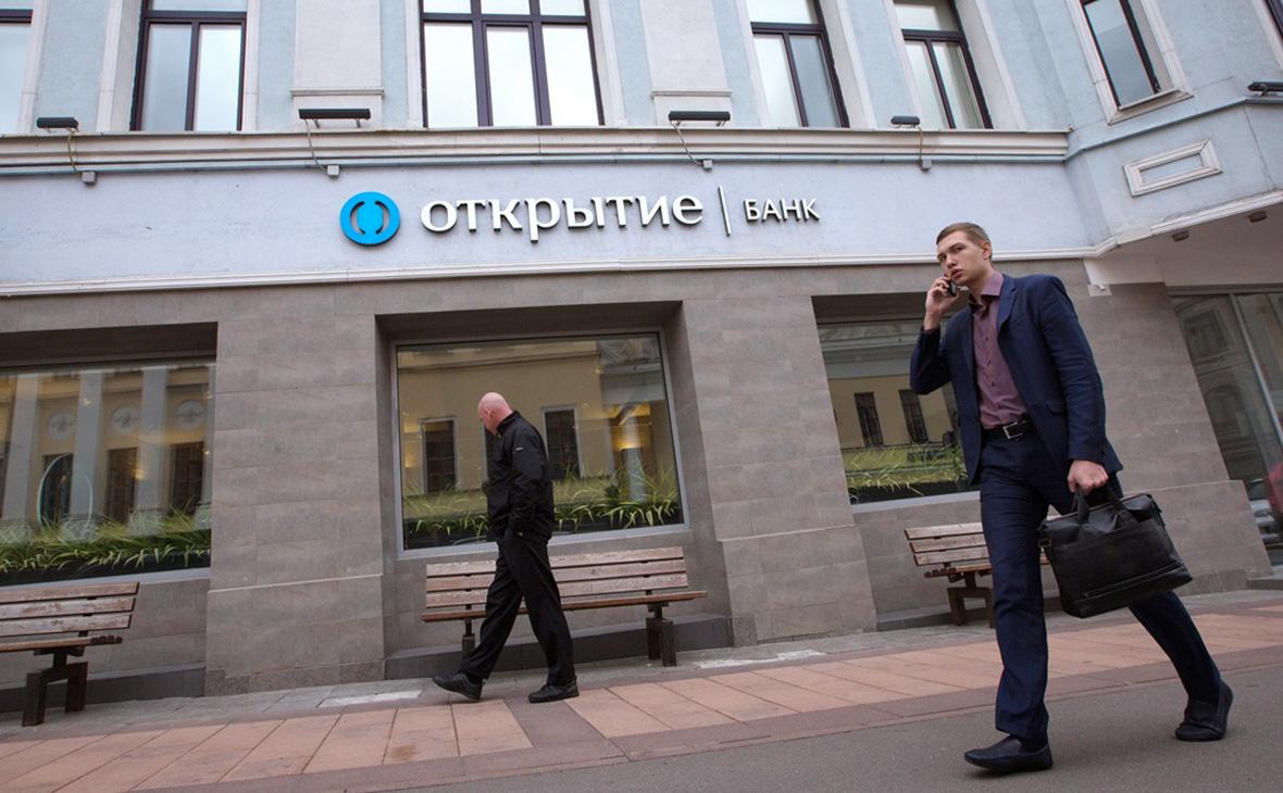 В «Открытии» заметили продолжающийся отток капитала вопреки действиям ЦБ