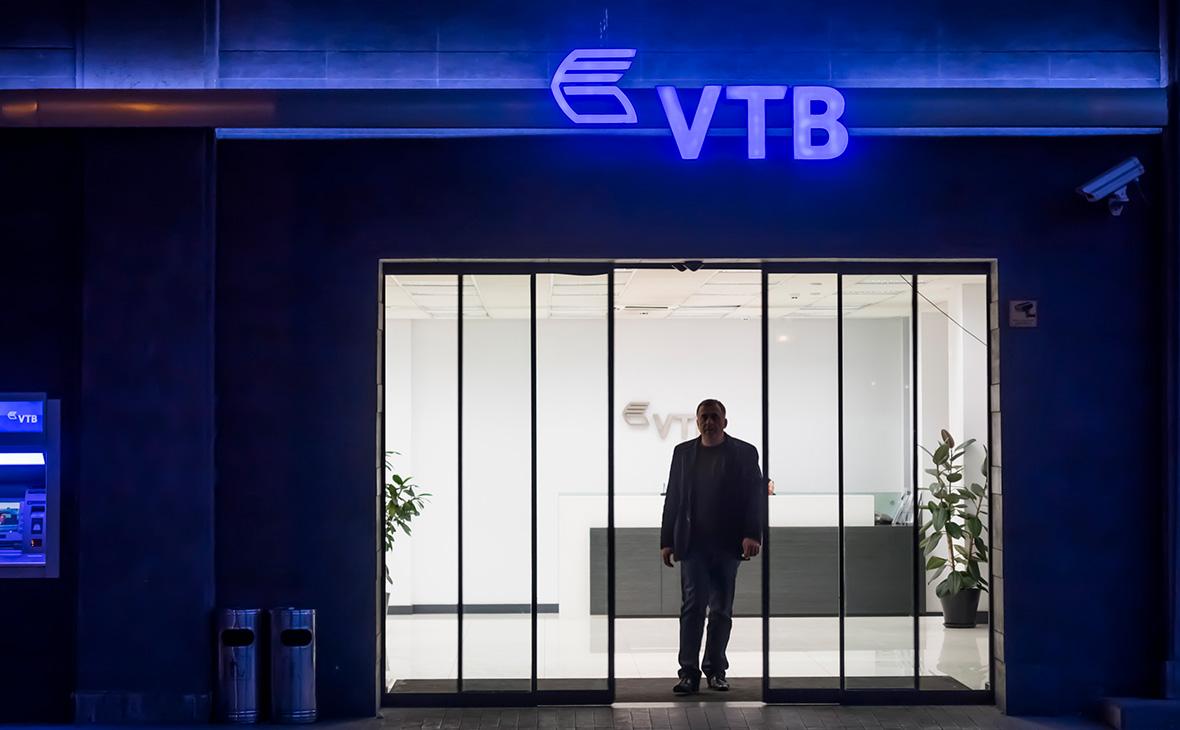 Акции ВТБ достигли минимумов с декабря 2014 года