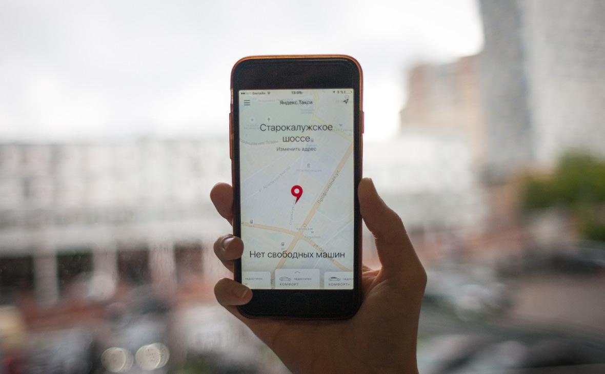 В работе «Яндекс.Такси» произошел сбой