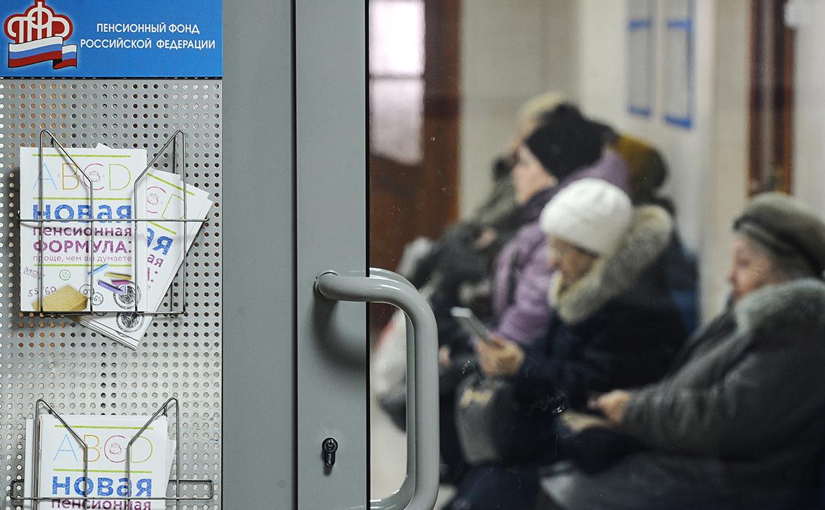 ФОМС предупредил о социальных рисках в случае слияния с Пенсионным фондом