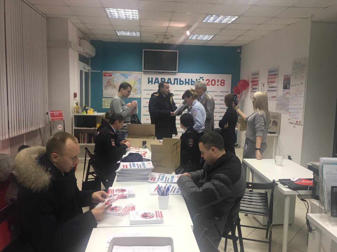 Полиция изъяла листовки новосибирского штаба Навального
