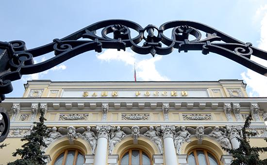 Банк России отозвал лицензию у ярославского Булгар банка