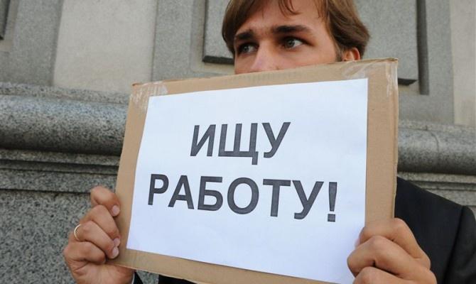 Для выпускников специальности IT в Прикамье нет публичных вакансий