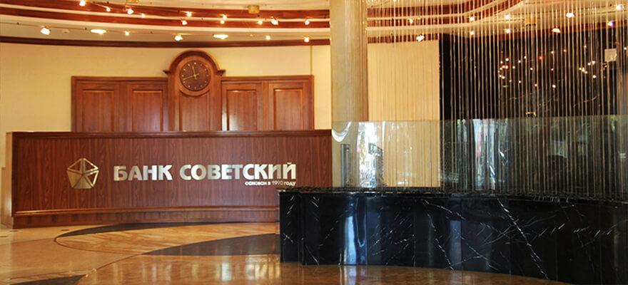 беленькие невинные банк советский в спб официальный сайт возбужденные лесбы, ласкающие