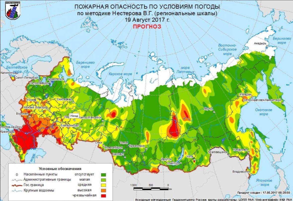 В Татарстане действует штормовое предупреждение из-за пожароопасности