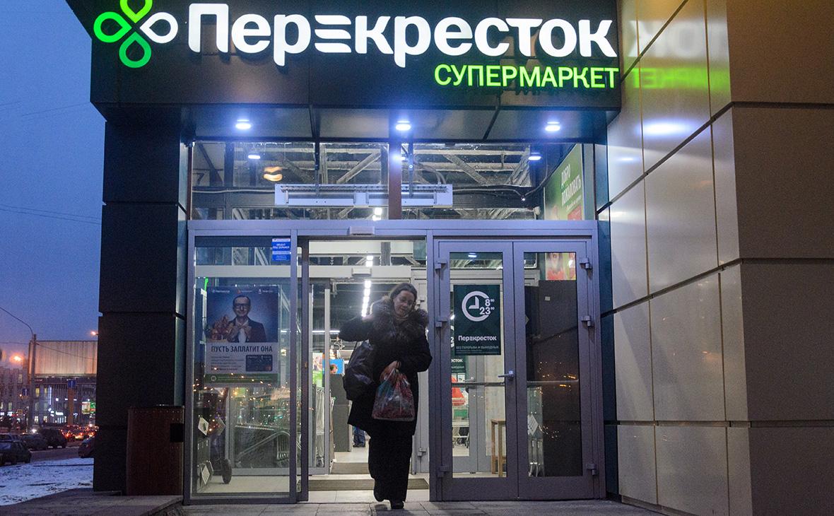 Бумаги X5 Retail Group упали после объявления финансовых результатов