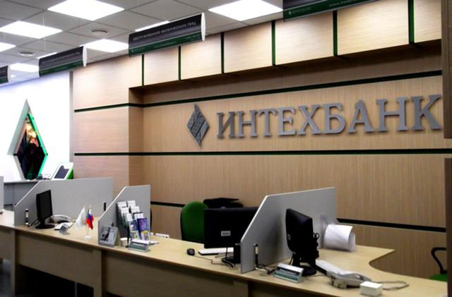 АСВ продолжает прием заявлений от вкладчиков Интехбанка
