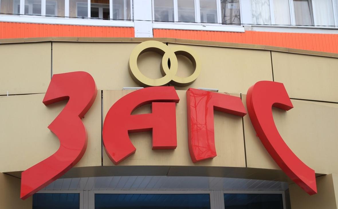 Депутаты запретили жителям Башкирии называть детей цифрами и знаками