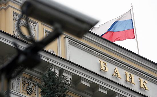ЦБ впервые отреагировал нарасследование о«молдавской прачечной»