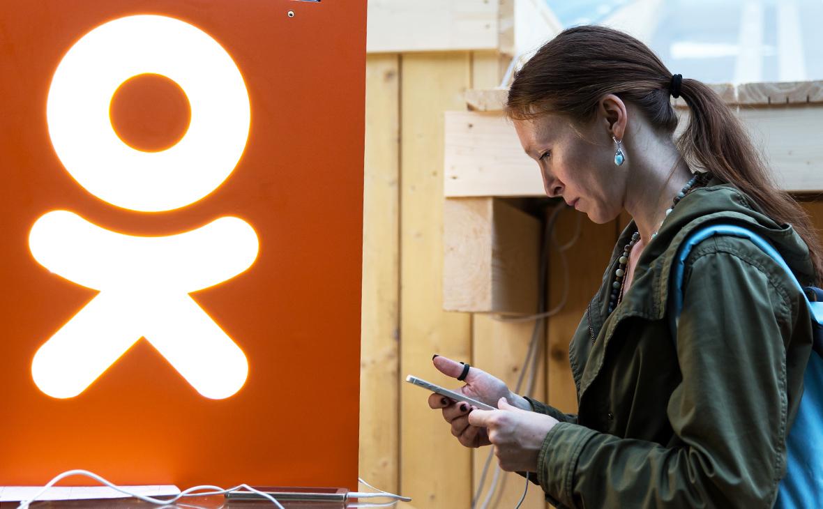 «Одноклассники» покажут пользователям собственные сериалы и шоу